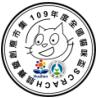 109年全國貓咪盃競賽在花蓮