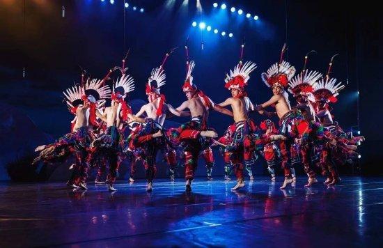 花蓮高工原住民舞蹈團